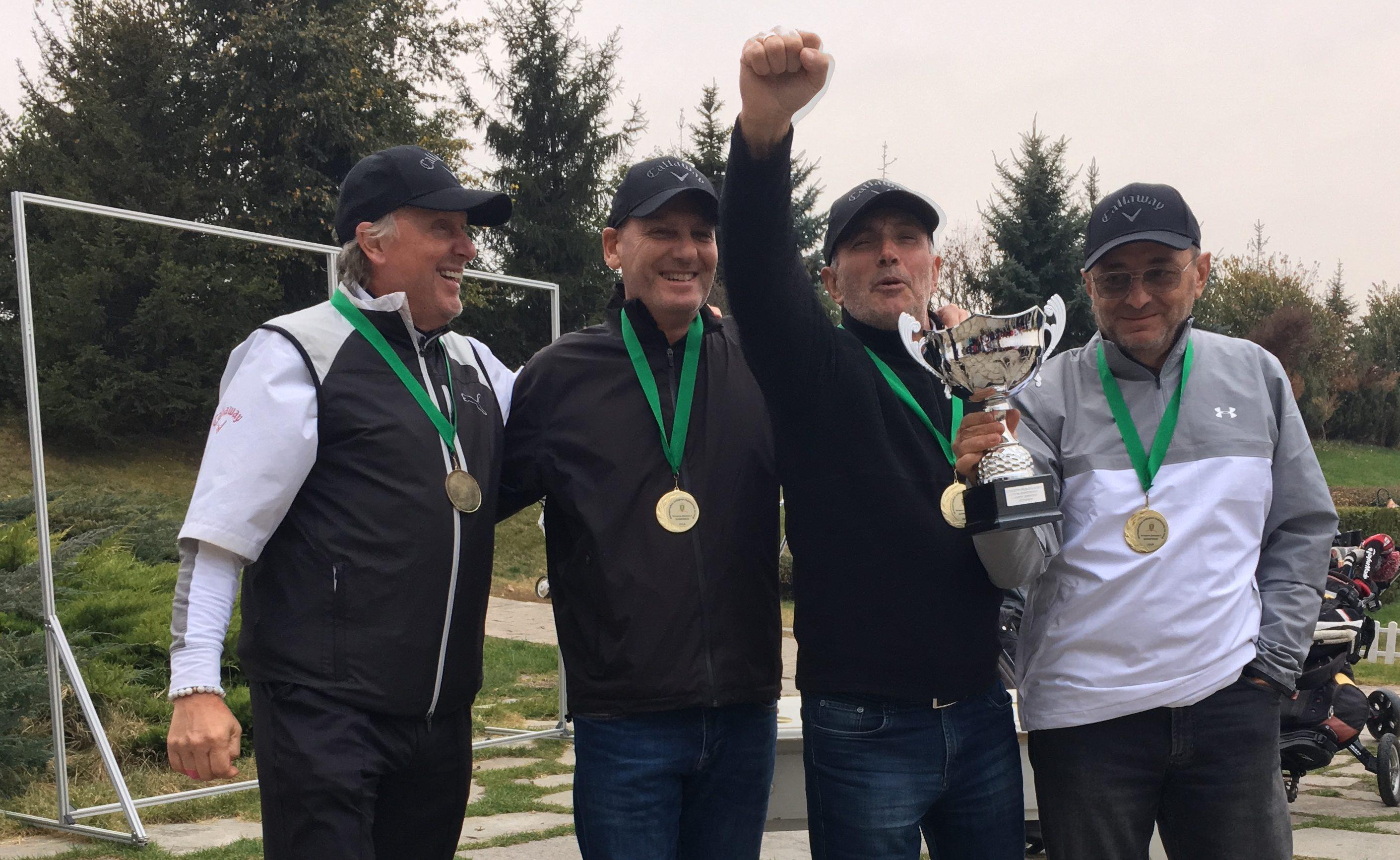 """Сблъсъкът """"България срещу Света"""""""