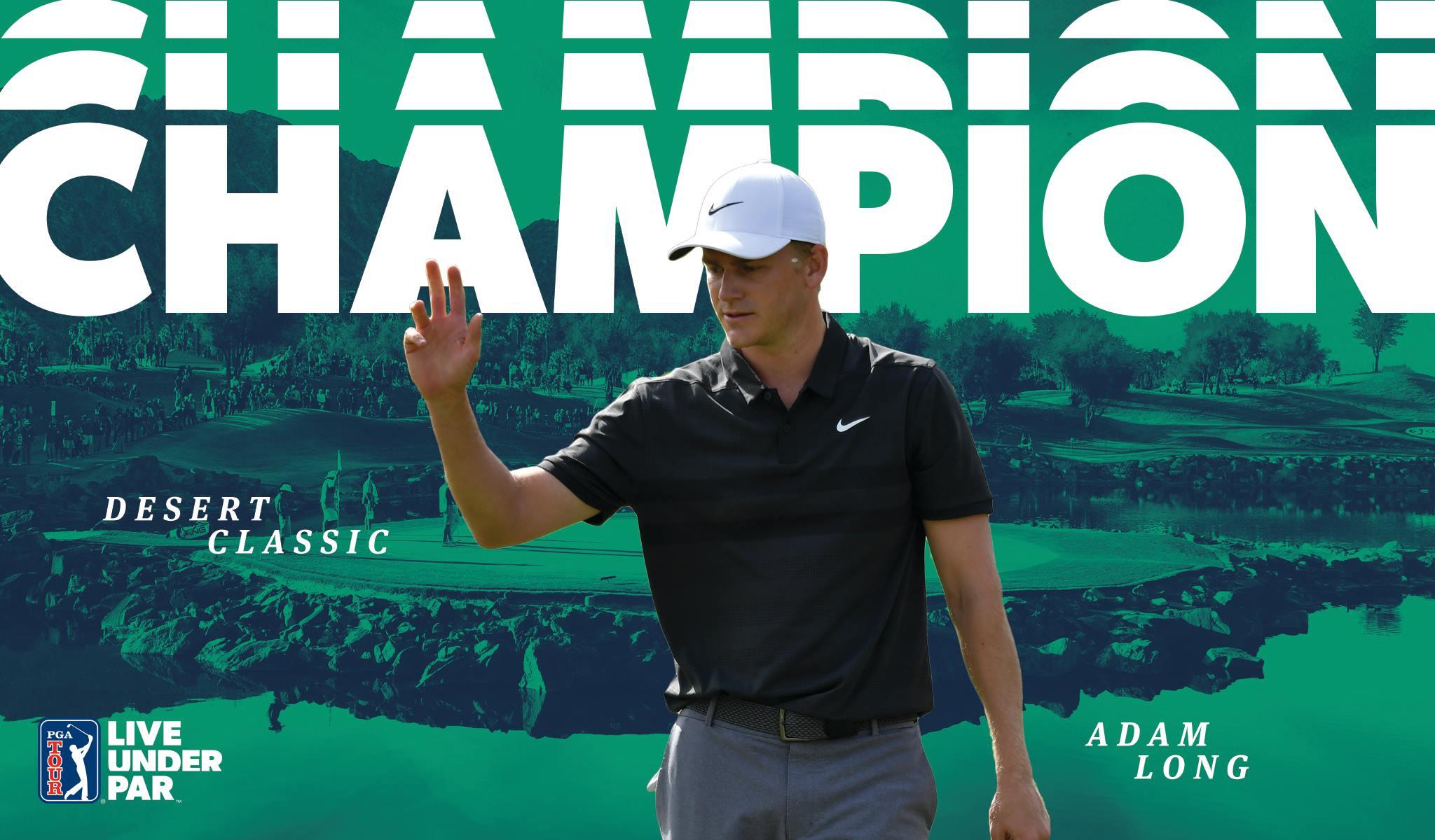 Адам Лонг с нови мечти след първата си победа в PGA Tour-a