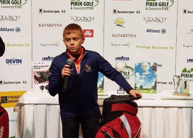 Нови стандарти в Българския младежки голф!