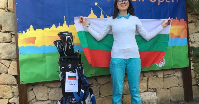 ТОП 7 за Маги Борисова на Малта Оупън